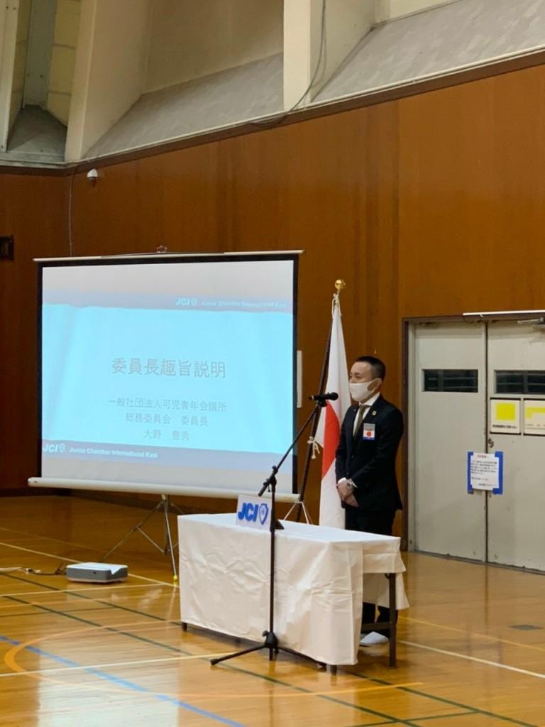 12月例会 卒業式_201212