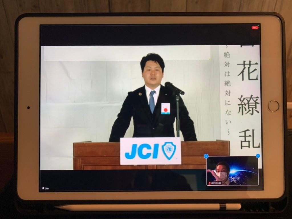 総会・新年式典_210120_3